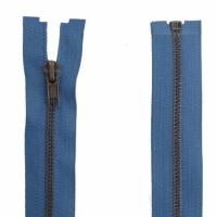 Fermeture Métal Bronze 40cm Bleu Jeans
