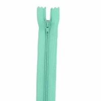 Fermeture pantalon 18cm Vert Émeraude